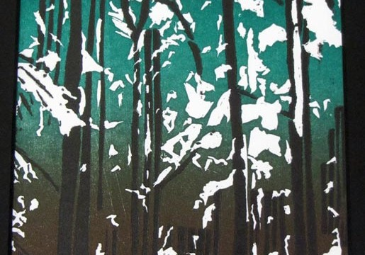 Trees, Herstmonceux